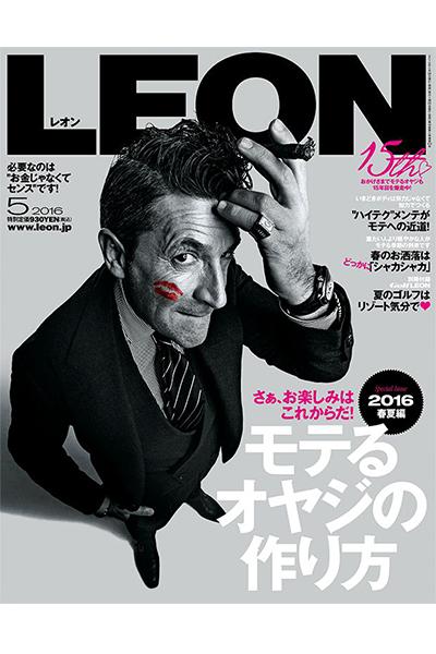 「LEON」 2016年5月号に掲載されました。
